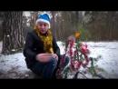 Одіозний Петя Бампер вітає з Новим роком смішне матюкливе відео