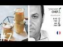 МАЙОНЕЗ ДОМАШНИЙ 7 ORIGINAL (должен стоять) рецепт от Илья ЛАЗЕРСОН 🍽