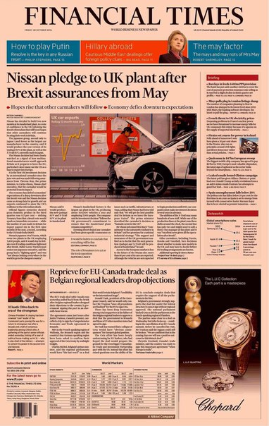Financial Times UK  October 28 2016