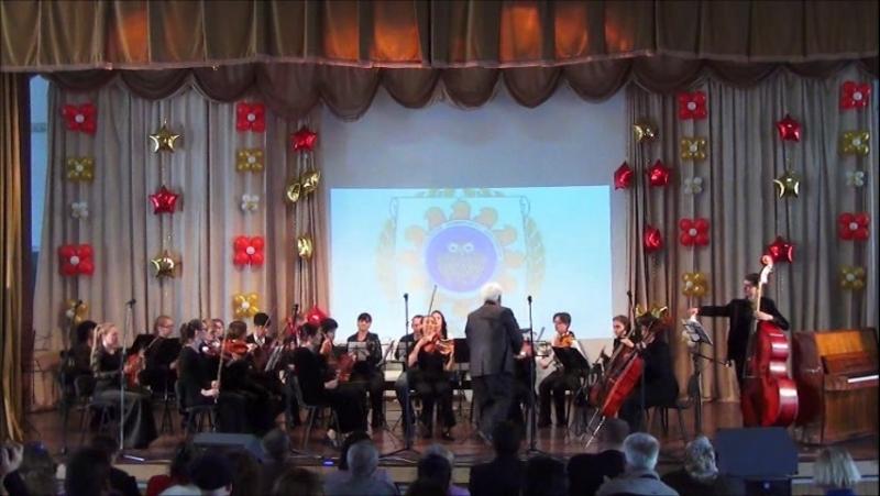 Малий симфонічний оркестр Інституту культури і мистецтв. П'єтро Масканьї Інтермеццо, Йоган Штраус Полька-піццикато.