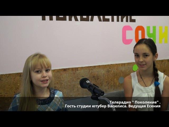 Интервью с Василисой Куровской корреспондент Есения Косикова 28 10 2016