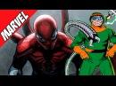 Как Доктор Осьминог стал Человеком Пауком Совершенный Человек Паук