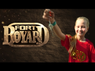 Форт Боярд на день рождения в Казани