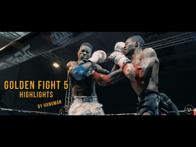 Golden Fight 5, лучшие эпизоды golden fight 5, kexibt 'gbpjls