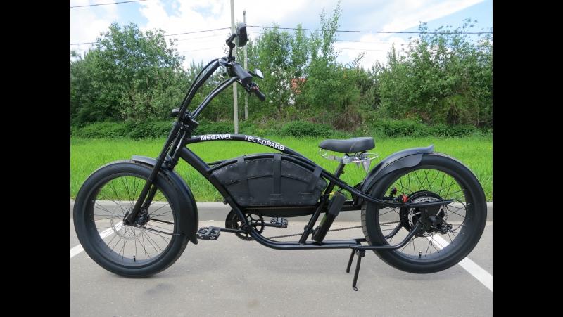 Электровелосипед чоппер круизер Megavel Bronco One Extreme