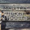 Драўляная майстэрня, производство мебели Минск