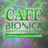Be In Open cafe (BIONICA CLUB)
