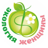 Логотип ЭКО_ЛОГИЯ ЖЕНЩИНЫ