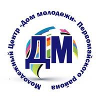 "Логотип Молодежный центр ""Дом молодежи"""