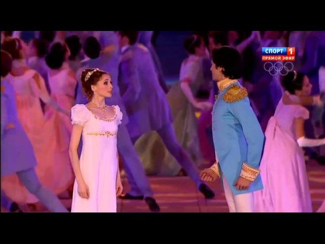 Балет с открытия Олимпиады Сочи 2014