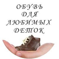 Κсения Τетерина