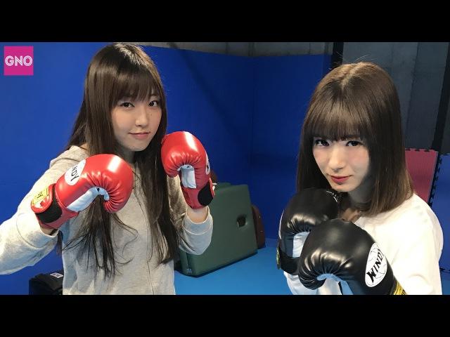 【Girls Night Out53】モーニング娘。17譜久村&生田の奥渋散策後編!、℃-ute鈴木&3