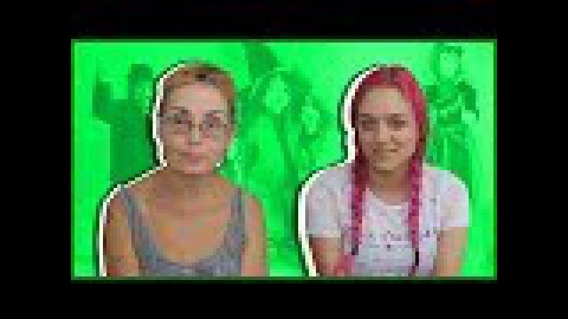 Елена Оскотская В гостях у собирателя с Леной Ангелвиль