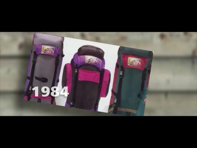 История бренда DEUTER