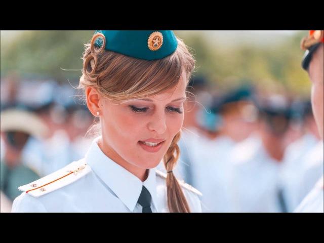 Строевая песня девушек-курсанток Геннадий Викулов.