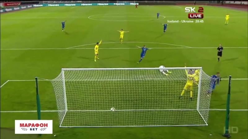 Ісландія 1:0 Україна Гол: Сігурдссон 47 хв.