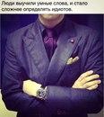 Фотоальбом Андрея Самойлова