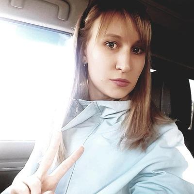 Елена Алныкина