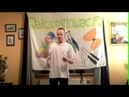 33 Slow Shuffle - juggling trick tutorial - slow-motion. PL with ENG SUBS - Wolne tasowanie