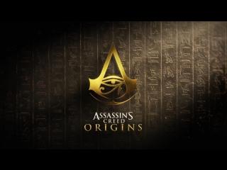 Assassins creed Origins #2