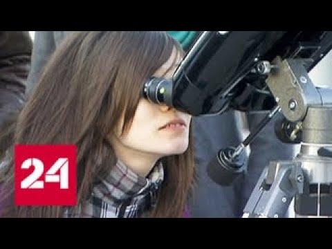 С барического дна москвичи смогут увидеть жизнерадостную Луну Россия 24