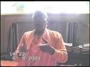 Шрила Бхакти Валлабха Тиртха Махарадж. Господь находится в нашем сердце. Минск, 06.09.2001