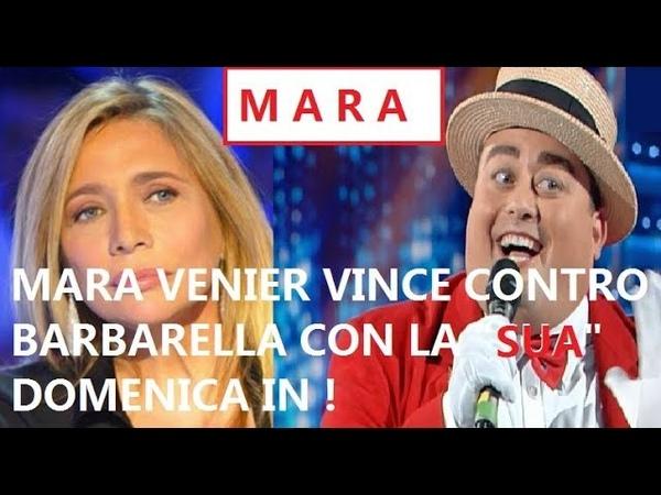 CLAMOROSO: MARA VENIER BATTE BARBARA D'URSO CON LA SUA DOMENICA IN...