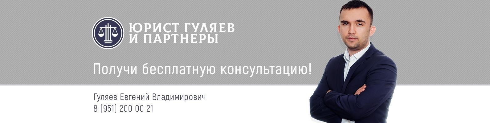 адвокат в воткинске