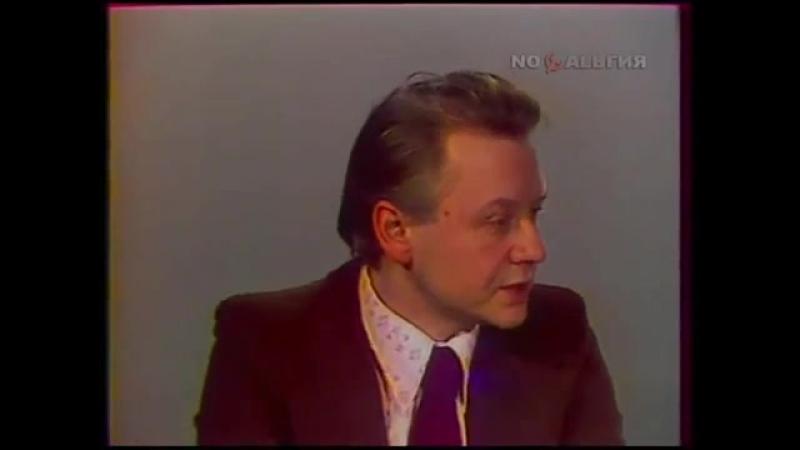 Мастера искусств Олег Табаков 1976