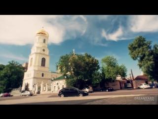 Dnipropetrovsk ukraine ()