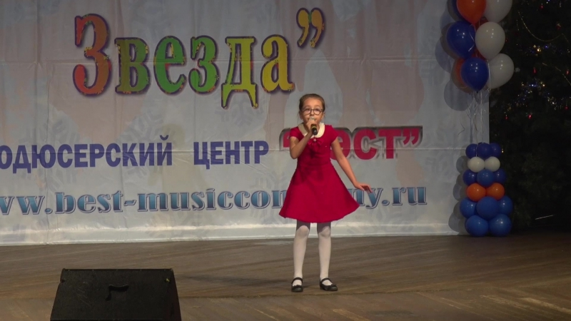 КРИСТИНИНА АННА №46