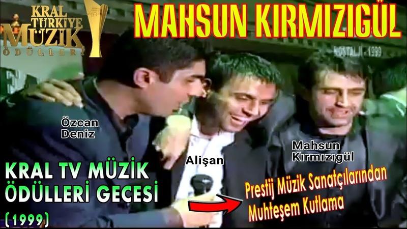 MAHSUN KIRMIZIGÜL VE PRESTİJ MÜZİK SANATÇILARI KRAL TV MÜZİK ÖDÜLLERİ SONRASI KUTLAMA YAPTILAR -1999