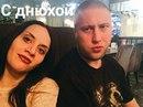 Личный фотоальбом Павлушы Пашковского