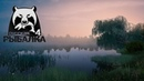 Русская Рыбалка 4 Russian Fishing 4 ловля на комаре