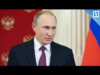 Путин проводит совещание с министрами