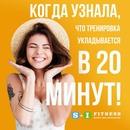Фотоальбом Вероники Μартыновой