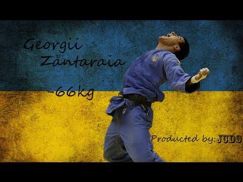 GEORGII ZANTARAIA UKR JUDO HIGHLIGHTS
