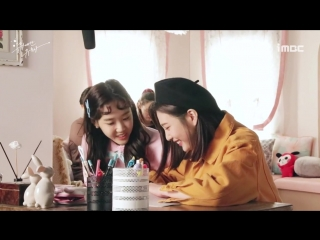 180410 Joy (Red Velvet) @ 'The Great Seducer' (Tempted) Making