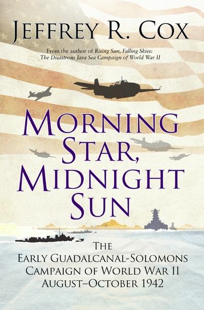 Morning Star Midnight Sun Osprey General Military