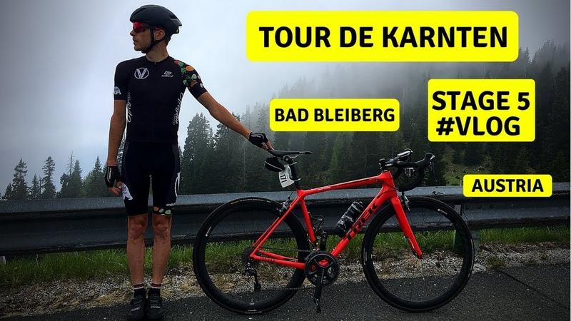 Велогонка Tour de Karnten | Bad Bleiberg | 5 Stage | Cycling Race with Telemetry | VLOG