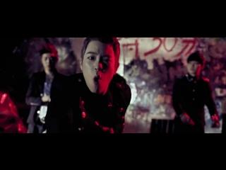 Block B(블락비) _ NalinA(난리나) MV Full