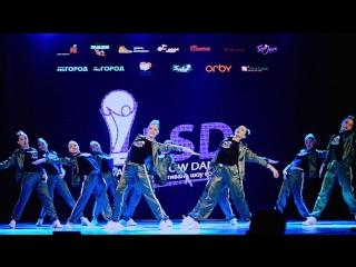 LSD 2017 - K-FUSION - Street Show Pro Formation (Сыктывкар)