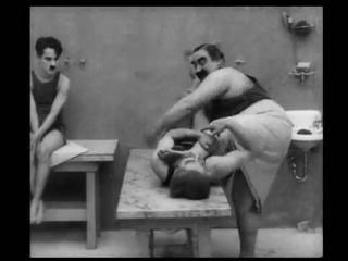 Чарли Чаплин - Лечебный массаж!