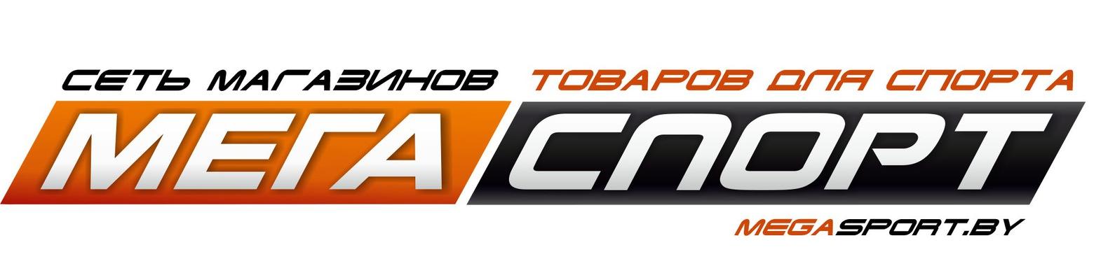 Сеть спортивных магазинов МЕГАСПОРТ   ВКонтакте 583097a207d