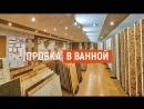 Пробковые покрытия CORKSTYLE в санузле деревянного дома_отзыв клиента