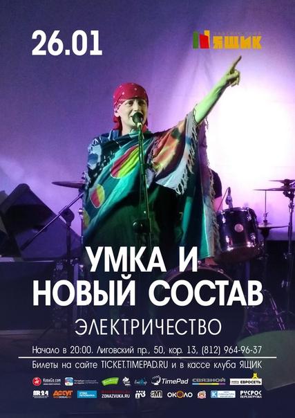 vk.com/umka_yaschik3