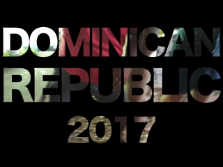Доминикана 2017