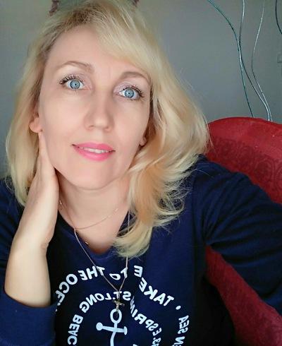 Галина Мосиенко