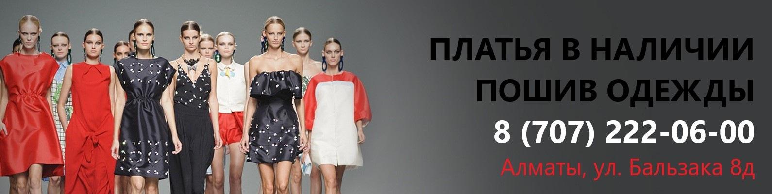 Вечерние платья LICHNOE  ПОШИВ ПЛАТЬЕВ в Алматы   ВКонтакте cbdc29f453a
