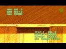Квест Коро сэнсэя Koro sensei Quest 11 серия русская озвучка AniMur Shut